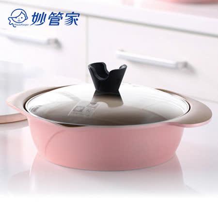 【好物分享】gohappy快樂購物網【妙管家】24cm雙耳玫瑰鍋 HKRC-024推薦sogo 開門 時間