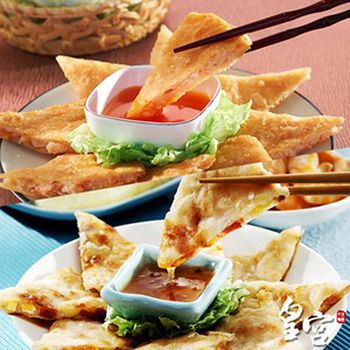 皇宮月亮蝦餅 綜合4片組 (原味*2+夏威夷*2)