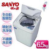 SANYO台灣三洋 媽媽樂6.5kg單槽洗衣機★送↘SKYLINE不沾單柄炒鍋28CM (SW-688UF)