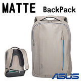 ASUS 華碩原廠16吋 MATTE BACKPACK 時尚風潮後背包【卡其】-加送便攜式鑰匙扣警報器