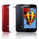 GPLUS BK06 時尚雙核雙卡4.5吋智慧型手機(簡配/公司貨)※贈4G卡+線材收納盒※
