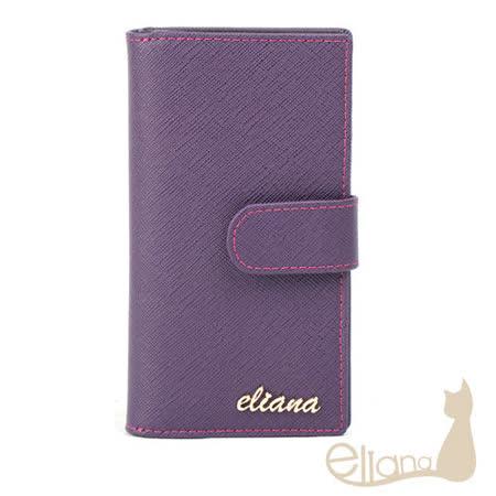 eliana - Amore系列信用卡夾(果漾紫)EN122W12PL