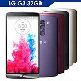 LG G3 D855 (32GB)輕量簡約旗艦智慧機
