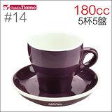 Tiamo 14號鬱金香卡布杯盤組(雙色) 180cc 五杯五盤 (紫) HG0851P