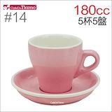 Tiamo 14號鬱金香卡布杯盤組(雙色) 180cc 五杯五盤 (粉紅) HG0851PK