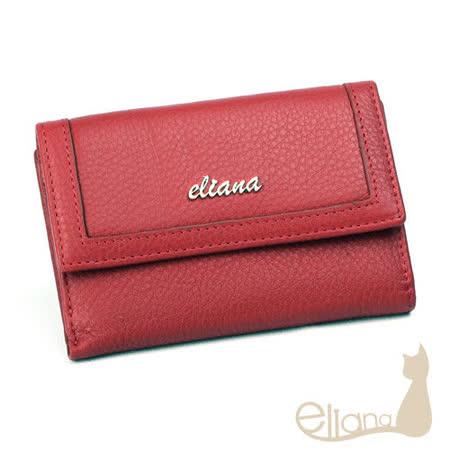 eliana 小牛皮11卡雙層中夾(紅色)EN127W03RD