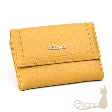 eliana 小牛皮11卡雙層中夾(黃色)EN127W03YL