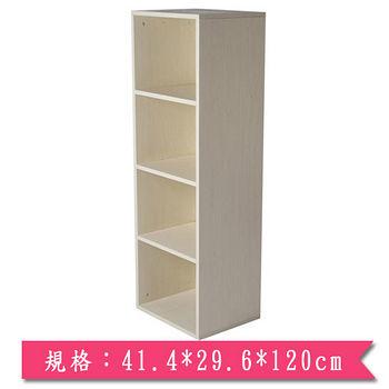 四層收納櫃-白楓木色(41.4*29.6*120cm)