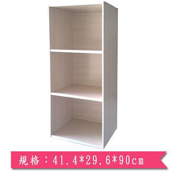 三層收納櫃-白楓木色(41.4*29.6*90cm)