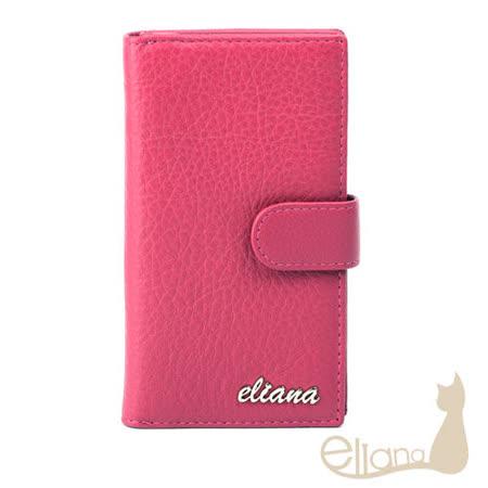 eliana 小牛皮信用卡夾(桃紅色)EN127W06PK