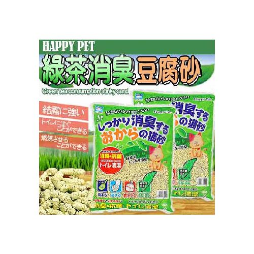 happy pet~綠茶消臭抑菌豆腐砂‧7L^~4包^( 單層貓砂盆^)