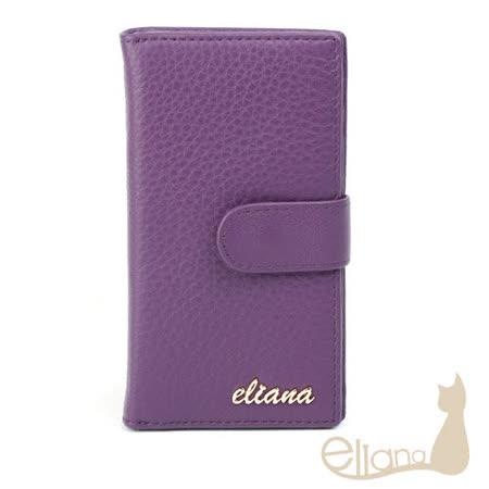 eliana 小牛皮信用卡夾(紫色)EN127W06PL