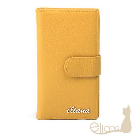 eliana 小牛皮信用卡夾(黃色)EN127W06YL