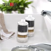 【生活采家】交叉導水家庭型淋浴用除氯過濾器(2入組)#99279