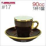 Tiamo 17號鬱金香濃縮杯盤組(K金) 90cc 一杯一盤 (咖啡) HG0846BR