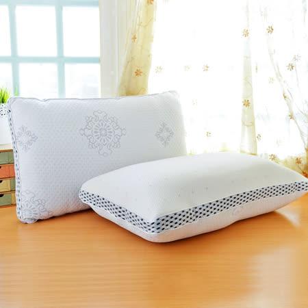 (品特) LooCa新典乳膠釋壓獨立筒枕(2入)