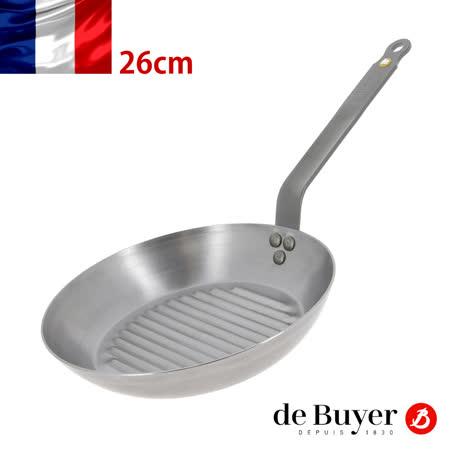 法國【de Buyer】畢耶鍋具『原礦蜂蠟系列』26公分單柄圓形牛排鍋 贈 防熱鍋柄套