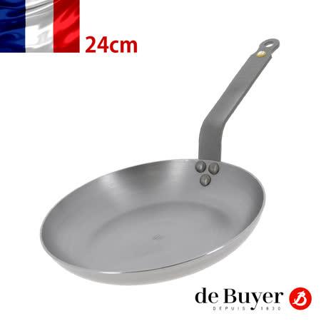 法國【de Buyer】畢耶鍋具『原礦蜂蠟系列』單柄西式蛋捲煎鍋24cm