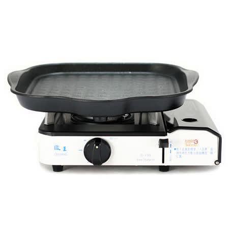 歐王OUWANG-遠紅外線混雙卡式爐JL-158 + 韓國HANARO火烤兩用方形烤盤
