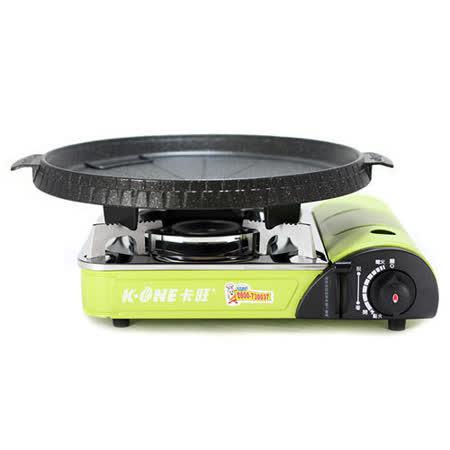 K-ONE卡旺-777攜帶式卡式爐K1-777S + 韓國Joyme火烤兩用圓形烤盤NU-O