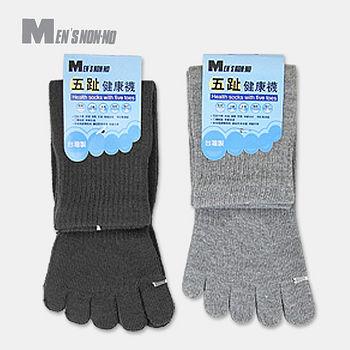 MEN'SNON-NO素色五趾襪 (22~26cm)