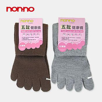 NON-NO素色五趾襪(22~26cm)