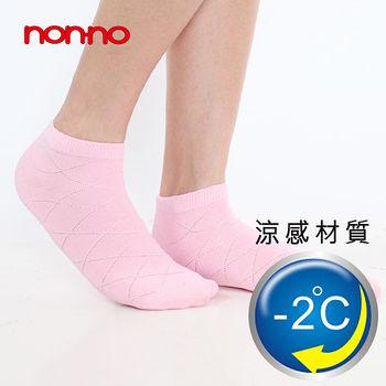 NON-NO涼感緹花船形襪 22~24cm