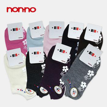 NON-NO止滑細針素色船型襪(22~24cm)