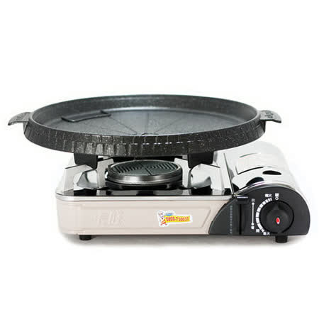 K-ONE卡旺-遠紅外線瓦斯爐K1-1200V + 韓國Joyme火烤兩用圓形烤盤NU-O