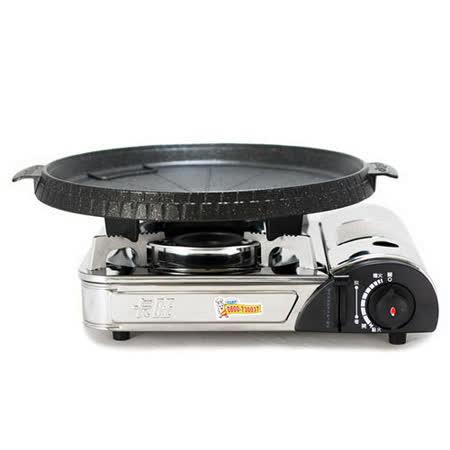 K-ONE卡旺-總舖師不鏽鋼卡式爐K1-1788S + 韓國Joyme火烤兩用圓形烤盤NU-O