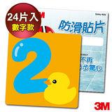 3M 浴室陽台防滑貼片-數字(24片入)