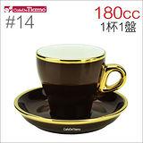 Tiamo 14號鬱金香卡布杯盤組(K金) 180cc 一杯一盤 (咖啡) HG0847BR