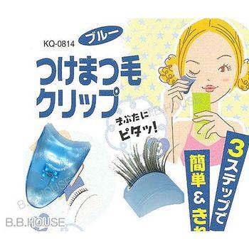 貝印 假睫毛輔助器 KQ2568