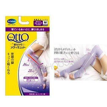 Dr.Scholl s -QTTO 睡眠專用機能襪 (小腿款)