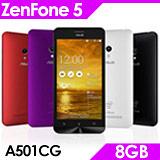 ZenFone5 A501CG 極簡多核旗鑑機(1G/8G)-加贈專用皮套+專用保貼