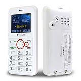 【YANG YI】Y103 大按鍵大鈴聲雙卡雙待手機(生活防水防塵防震)