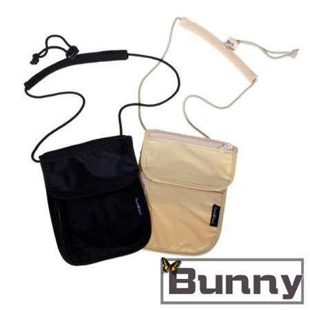 【Bunny】頸掛式防搶隨身包