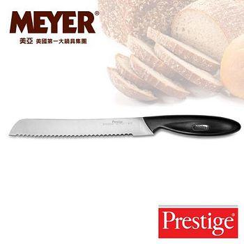 MEYER 美國美亞PRESTIGE麵包刀 .