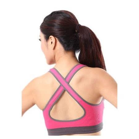 【PS Mall】交叉運動內衣一片成形 無鋼圈瑜珈內衣 (HS24)