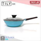 韓國NEOFLAM Tily系列 26cm陶瓷不沾炒鍋+玻璃蓋(EK-TL-W26)