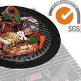 台灣製SGS認證 多用途不沾黏無煙燒烤盤