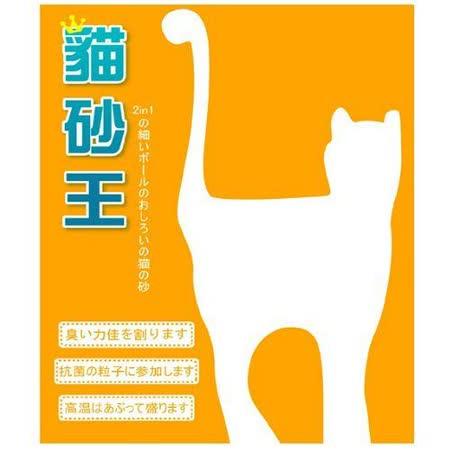 【8包組】貓砂王雙倍吸力《新配方精粉》細球/粗砂貓砂_二種香味(10L*8包)