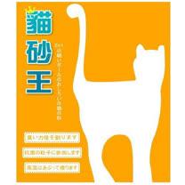 貓砂王《新配方精粉》<br>細球/粗砂(10L*8包)