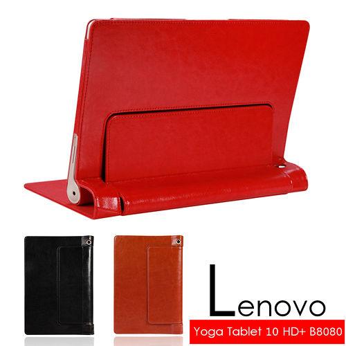 Lenovo 聯想 Yoga Tablet 10 HD+ B8080 多彩頂級全包覆專用平板電腦皮套 保護套