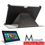 微軟 Microsoft Surface Pro 3 專用頂級平板電腦薄型皮套 保護套 可多角度斜立帶筆插