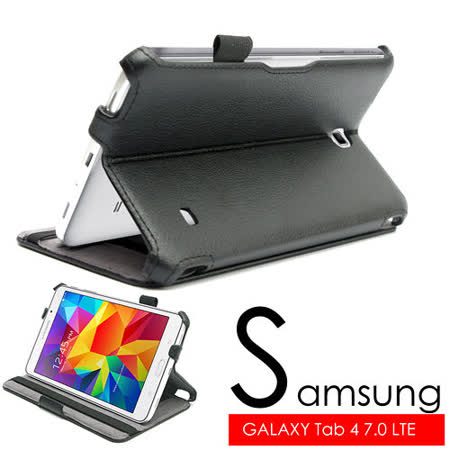 SAMSUNG Galaxy Tab 4 7.0 LTE T235 T230 專用頂級薄型平板電腦皮套 保護套 可手持帶筆插