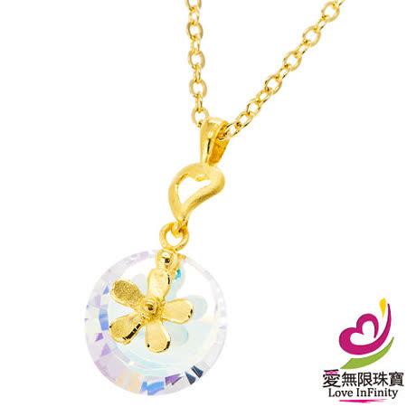 [ 愛無限珠寶金坊 ]   0.20 錢 - 摇滾真愛 - 黃金吊墜 999.9