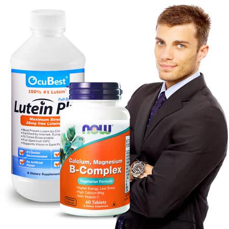 OcuBest-職場生存組-艾適明葉黃素飲+B群鈣鎂