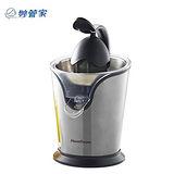 【妙管家】 速鮮不銹鋼電動榨汁機 HKE-B15