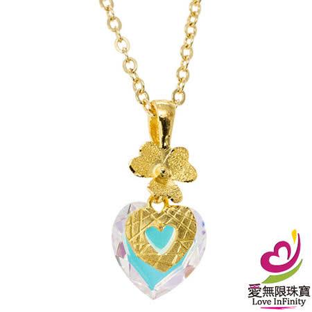 [ 愛無限珠寶金坊 ]   0.27 錢 - 愛情魔法 - 黃金吊墜 999.9
